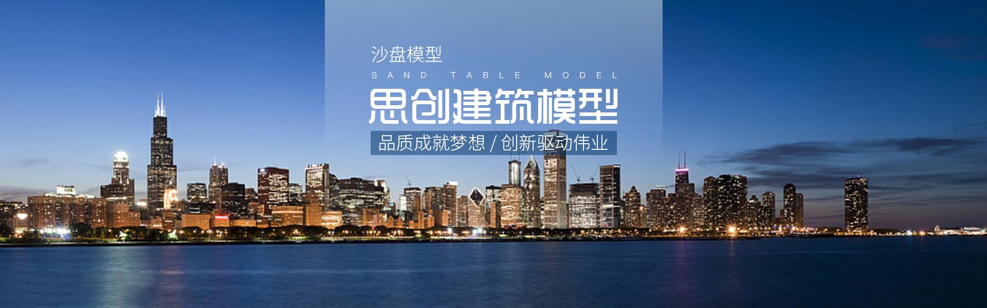 包头工业机械模型公司